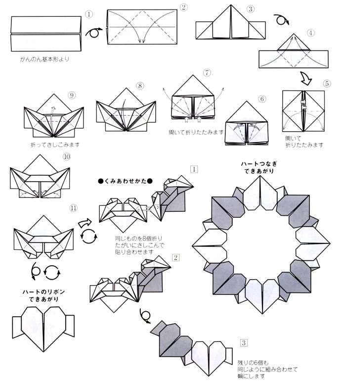 origami on pinterest origami hearts origami diagrams and origami