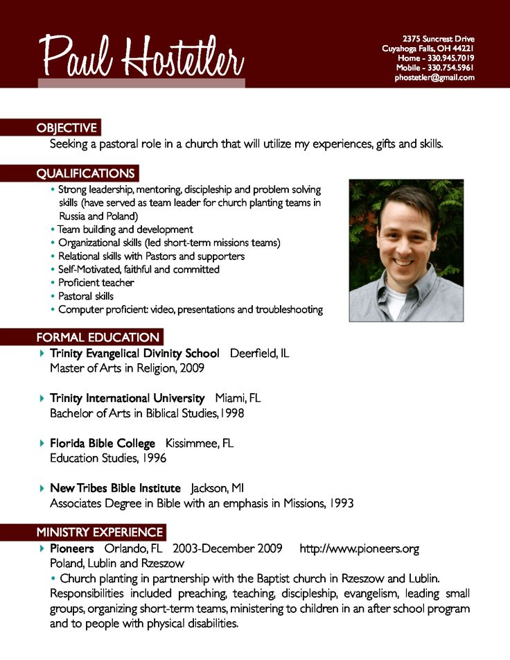 examples of youth ministry resume