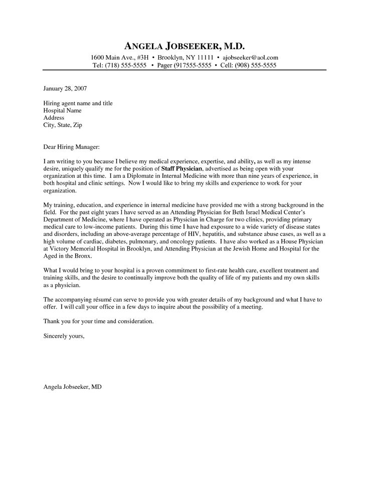 resume cover letters samples professional resume cover letter - physician cover letter sample