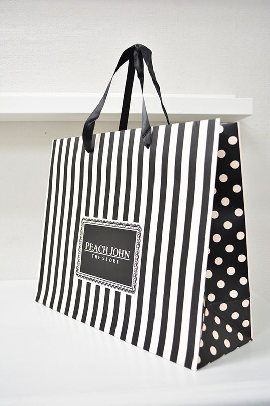 Best 10+ Paper bag design ideas on Pinterest