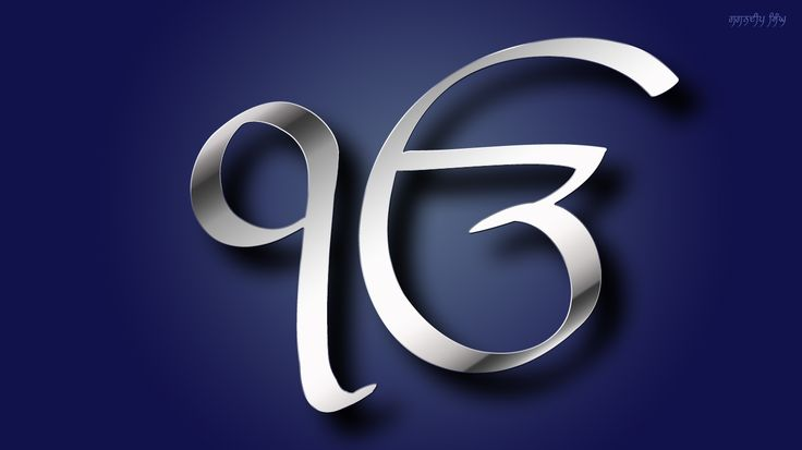 Ek Onkar Hd Wallpaper Sikh Symbol Ik Onkar Wallpaper Www Pixshark Com Images