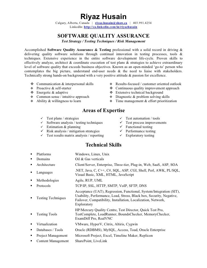 quality control analyst resumes