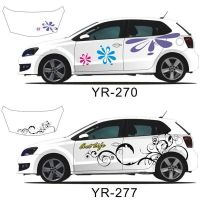 Decals for Your Car | Beautiful Flower Full Body Car Decal ...
