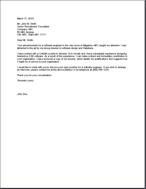 sample resume cover letter for child care child care worker resume sample cover letters and resume