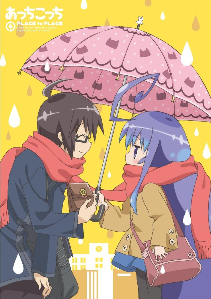 Potato Wallpaper Cute Acchi Kocchi Tsumiki Io Anime Pinterest Anime