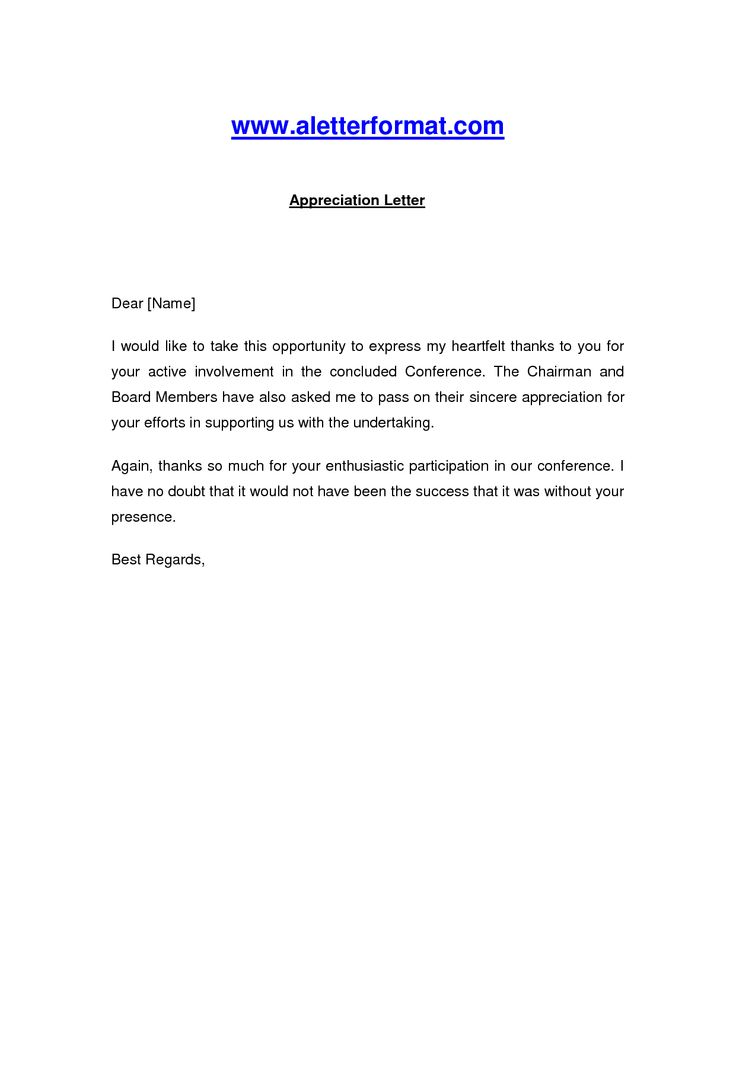 employee letter of appreciation samples resume sample employee letter of appreciation samples employee appreciation letter mulitiple examples and appreciation letter appreciation letter