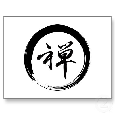 Invisible Iphone X Wallpaper Gallery Zen Enso Calligraphy