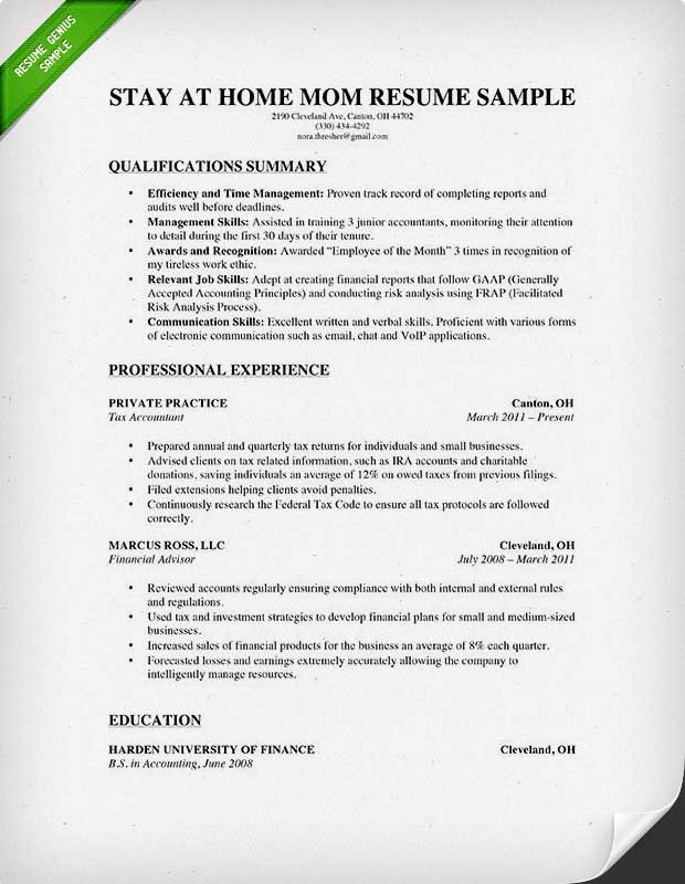 stay at home resume cover letter
