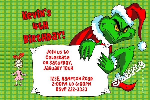 make christmas invitations online free