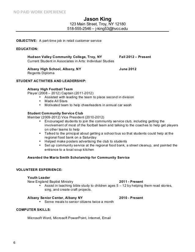 parttime resume templates