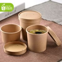 Quality disposable food containers takeaway food boxes ...