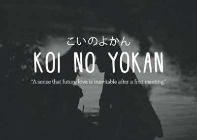 25+ best ideas about Beautiful japanese words on Pinterest | Japanese beauty, Japanese quotes ...