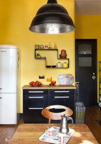 25+ best ideas about Yellow Kitchen Walls on Pinterest ...
