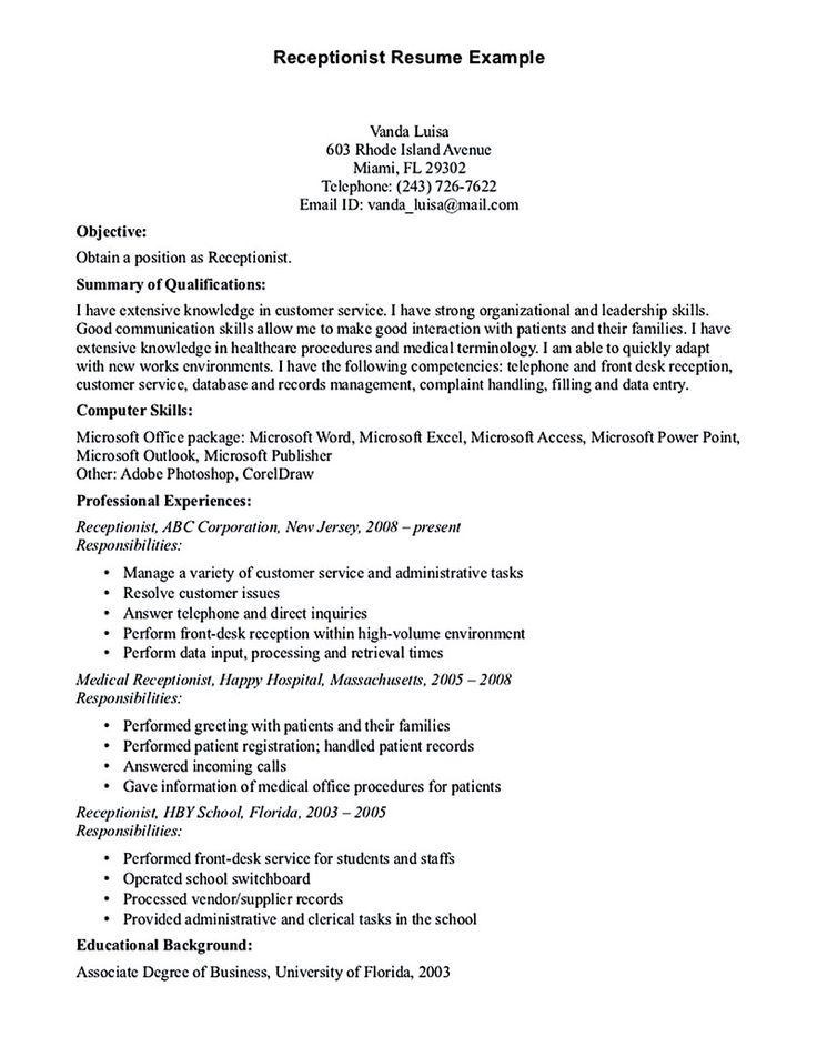 resume examples for front desk jobs