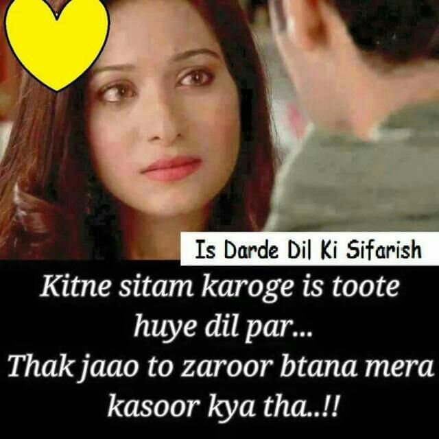 Couple Wallpaper Wid Quotes 17 Best Images About Cute Shayrii On Pinterest Sad