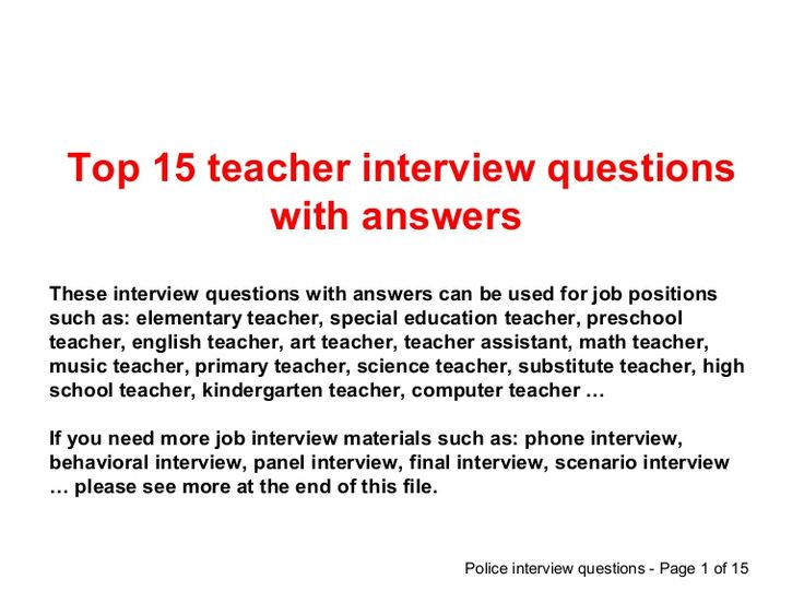 Best Questions To Ask At A Teacher Assistant Interview Image Collection