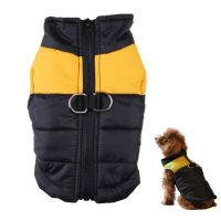 1000+ ideas about Waterproof Dog Coats on Pinterest | Dog ...