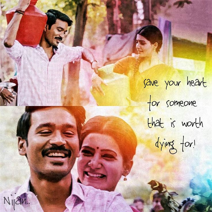 Raja Rani Hd Wallpapers With Quotes Best 25 Jesus Tamil Songs Ideas On Pinterest