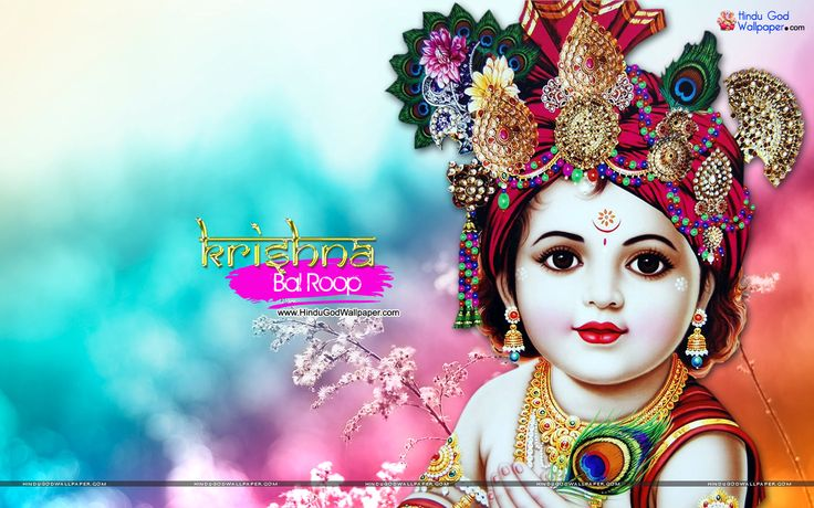 Vishu Hd Wallpapers Krishna Bal Roop Wallpapers Amp Photos Free Download Bal