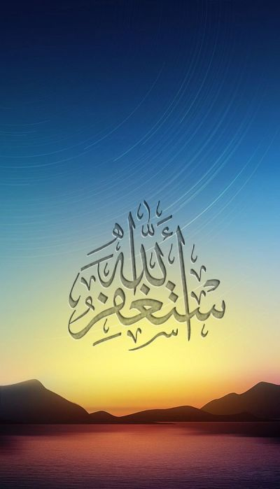 78 Best ideas about Islamic Wallpaper on Pinterest | Quran quotes, Quran and Islamic