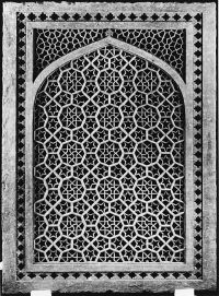 17 Best images about Islamic Geometry on Pinterest ...