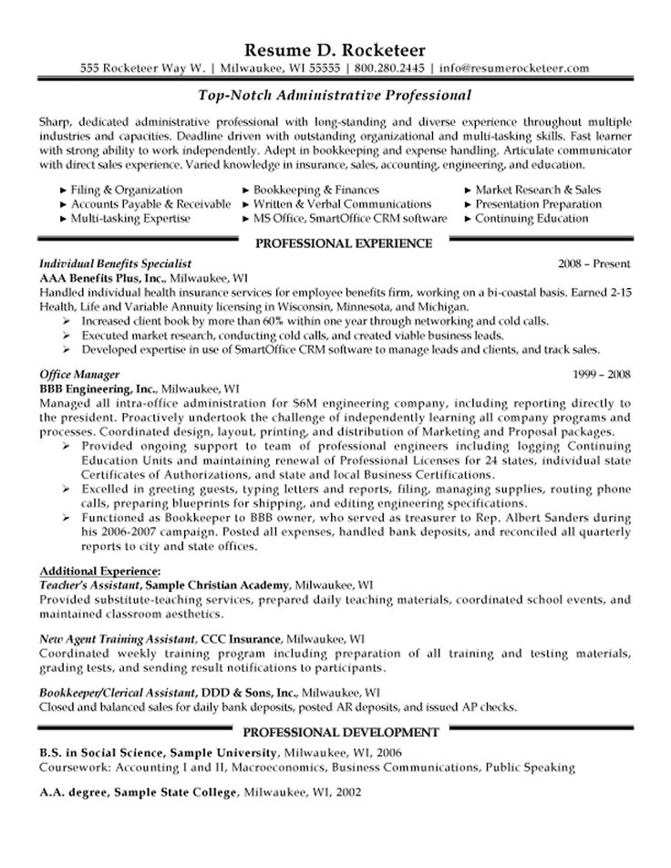 cover letter perfect phrase essays on guitar playing elementary - basic skills resume