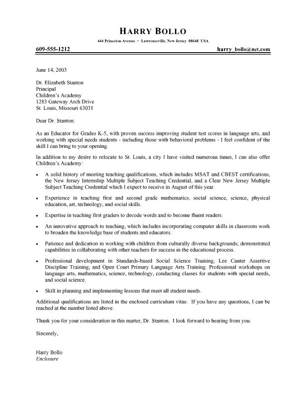 Teacher Resume Cover Letter Examples - cover letters examples for resumes