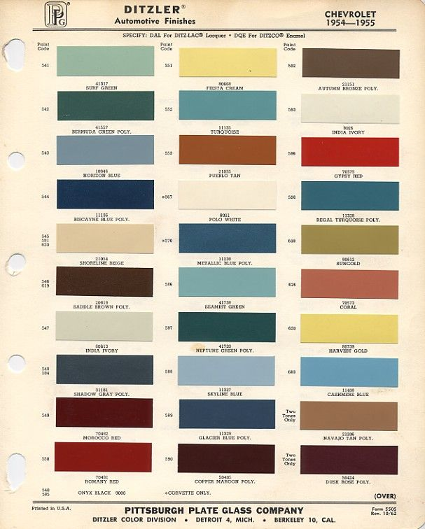 1955 chevy nomad paint colors