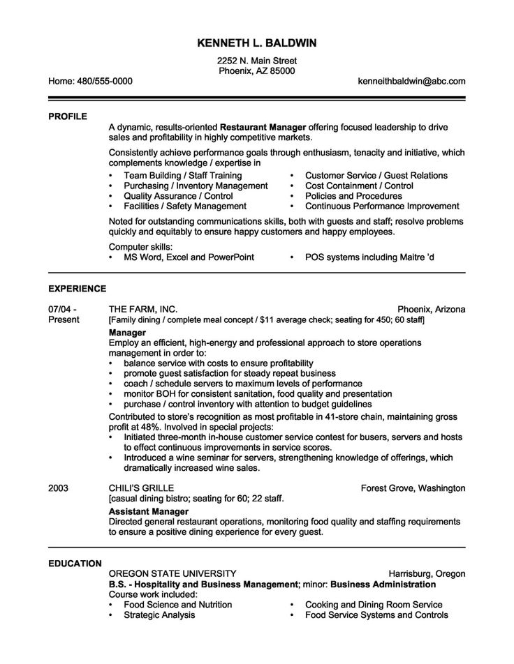 restaurant resume templates free