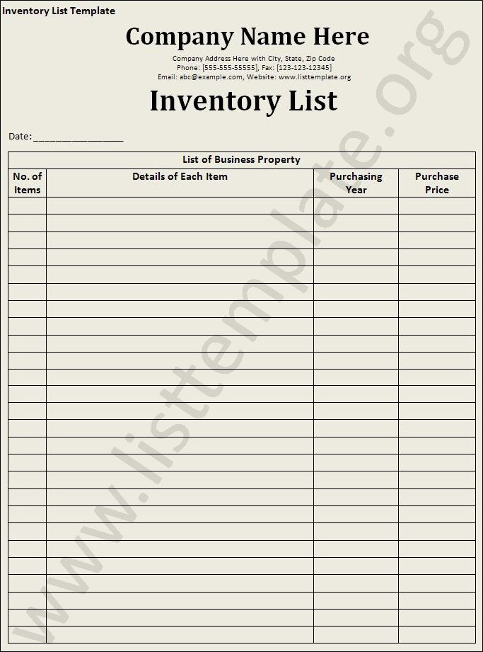 inventory form template