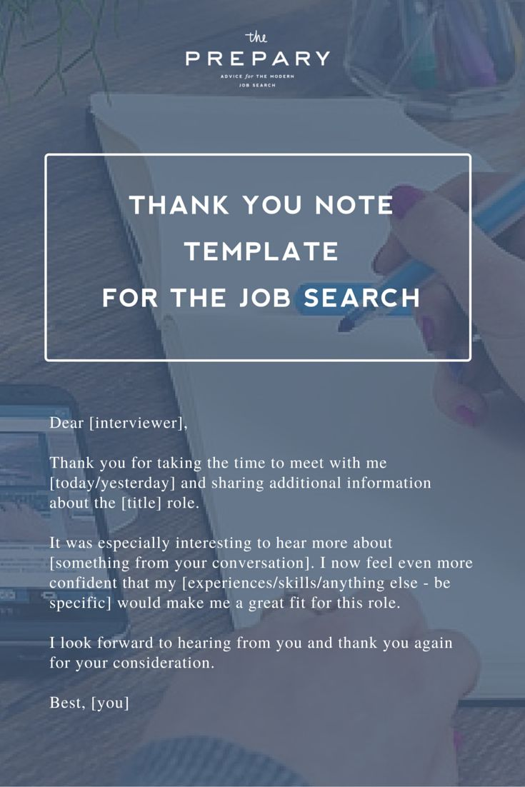 job interview case study tk job interview case study 23 04 2017