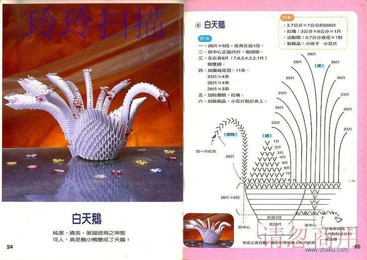 origami peacock diagram imagui