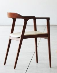 Wood Dining Chair Design - WoodWorking Projects & Plans