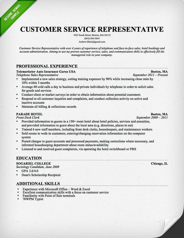 example of written communication skills in resume cv