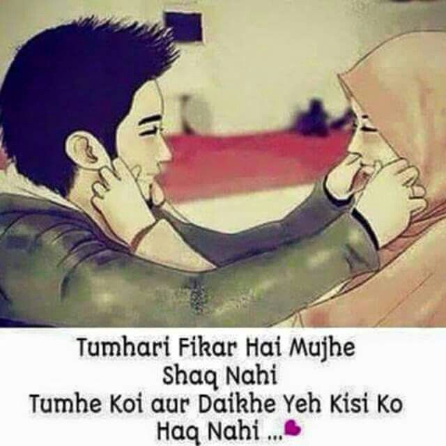 Husband Wife Islamic Quotes Wallpaper 1000 Images About Dear Diary Se Meri Diary Se Love