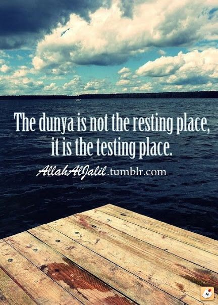 Sabr Quotes Wallpaper 25 Best Islamic Inspirational Quotes Ideas On Pinterest