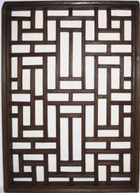 53 best images about CHINA PATTERN on Pinterest | Hangzhou ...