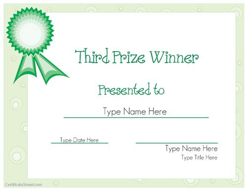 prize certificate template free