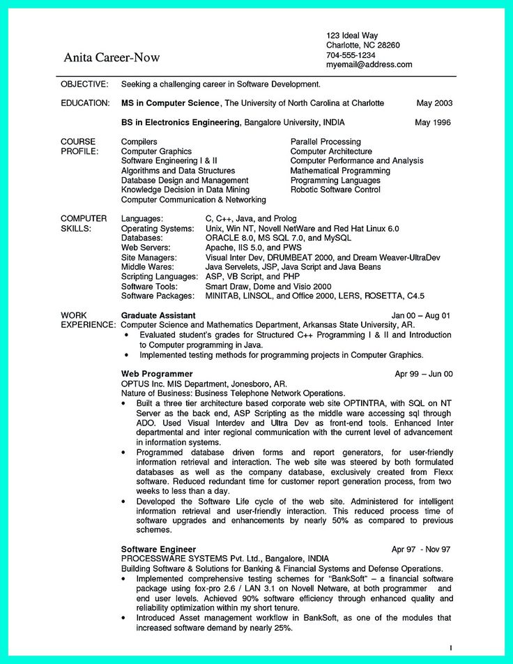 computer skills to include on resume