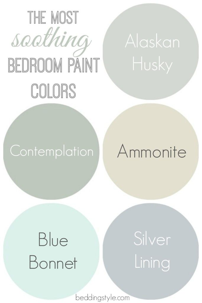 1000+ Ideas About Relaxing Bedroom Colors On Pinterest | Beautiful