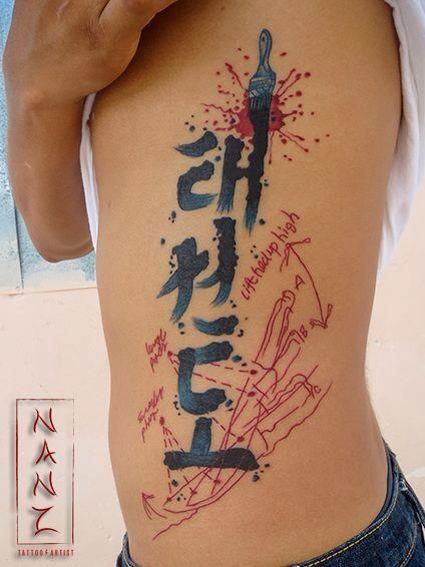 Taekwondo Itf Wallpaper 3d Tae Kwon Do Cheff Tattoo By Nancy Abraham Tattoos
