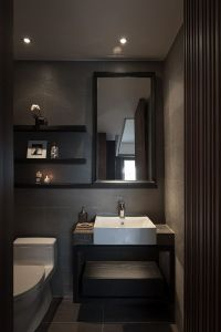 25+ Best Ideas about Dark Bathrooms on Pinterest | Slate ...