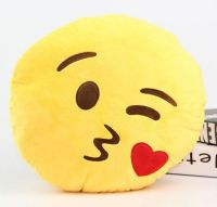 KSSY EMOJI PILLOW emoji Plush | Smiley | Smirk | Heart ...