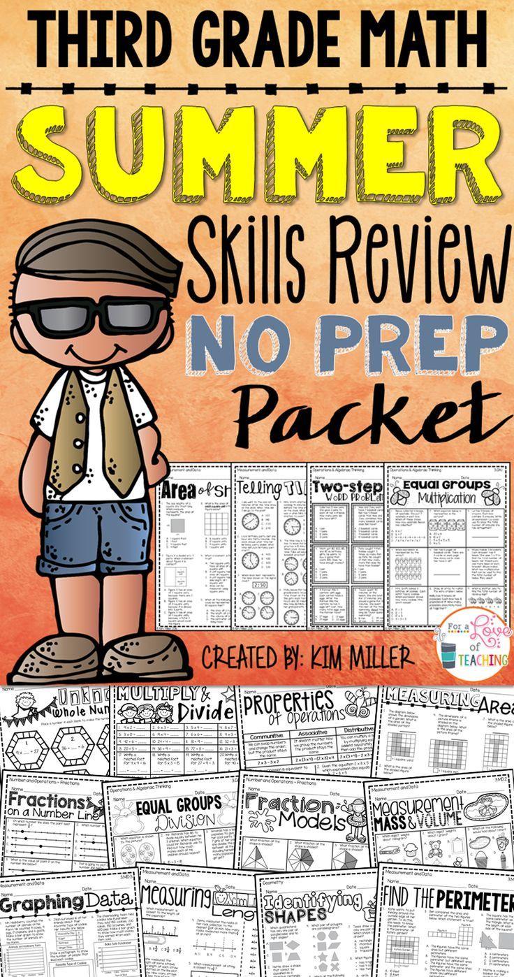 3rd grade math packet