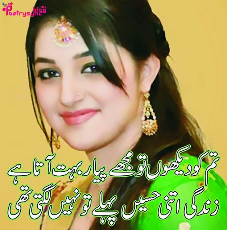 Islamic Quotes In Tamil Wallpapers 43 Best Images About Urdu Shayari On Pinterest Romantic