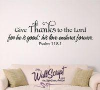 Give Thanks wall decal, home wall decal, bible verse wall ...
