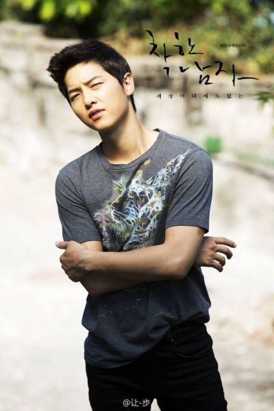 1000+ ideas about Song Joong Ki on Pinterest | Descendants Of, Kdrama and Song Hye Kyo