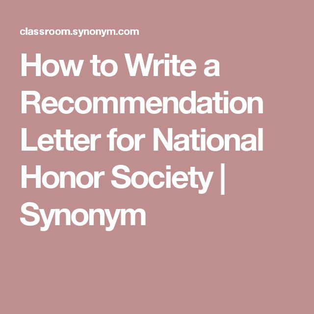 letter of recommendation for student for national honor society