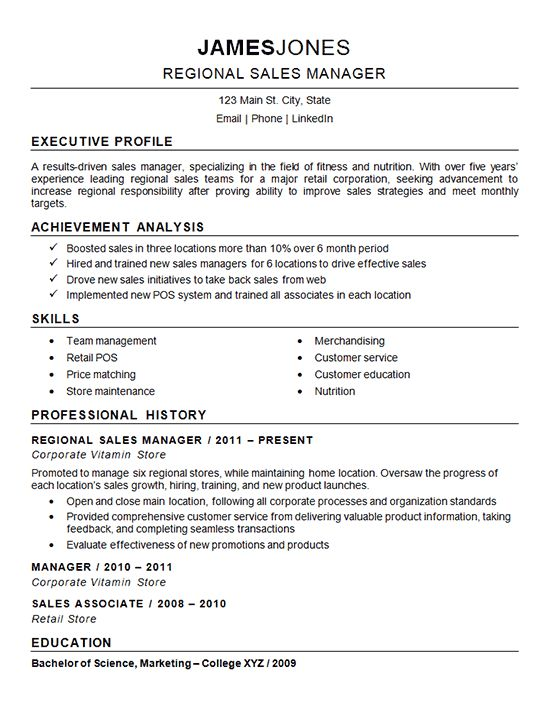 Sales and marketing resume profile - marketing resume examples