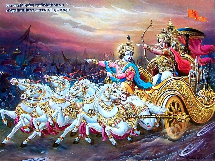 Free Wallpapers Wid Quotes 17 Best Images About Krishna Arjun Wallpapers On Pinterest